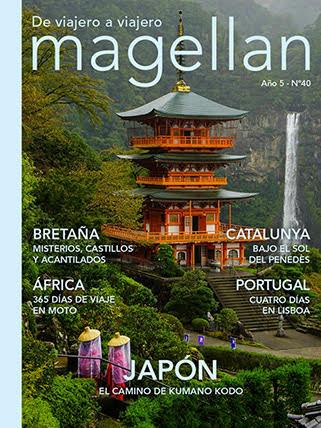 revista de viaje en MAGELLAN, Lisboa